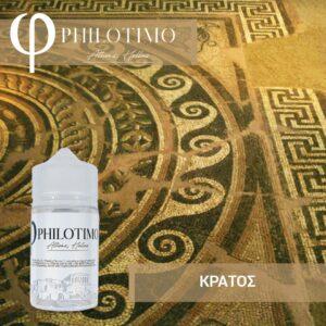 Κράτος – Philotimo Liquids