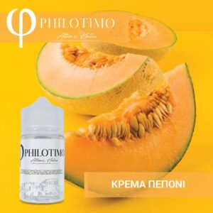 Κρέμα Πεπόνι – Philotimo Liquids